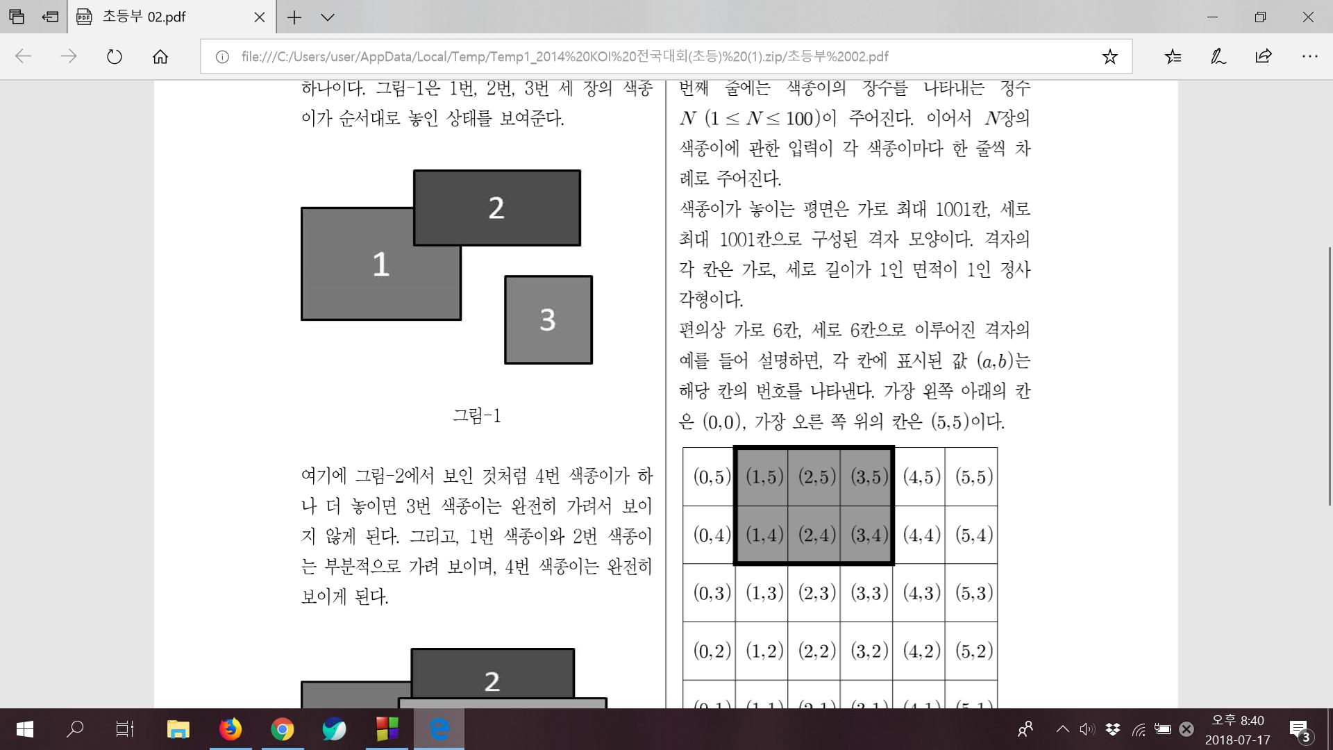 98a386de-d7f7-4811-a52f-a84e05553e4d