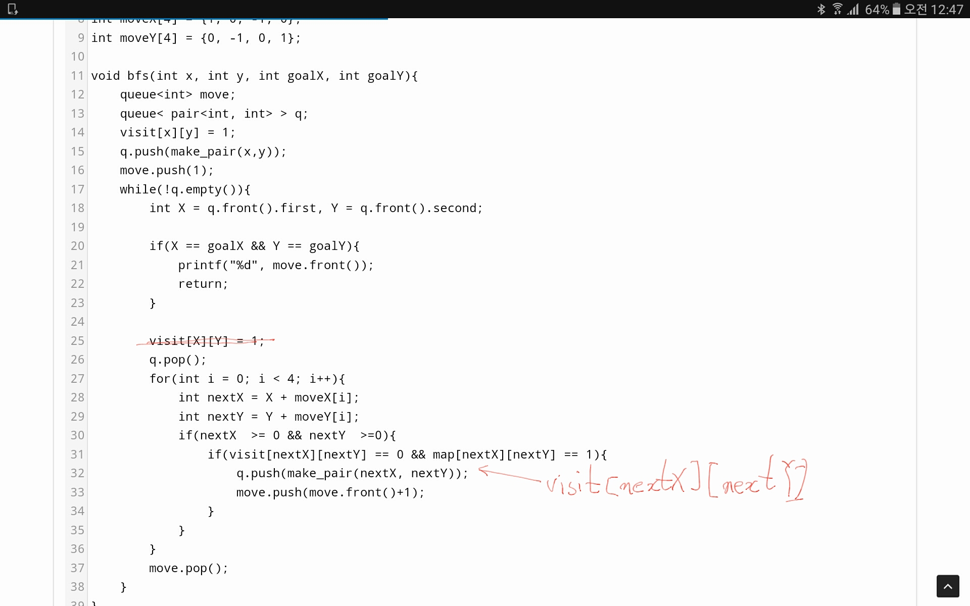 Screenshot_20170424-004823.jpg