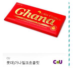 초콜릿.png